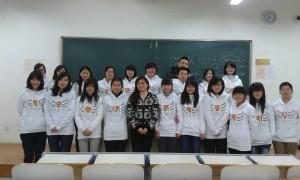 class_2_family_1